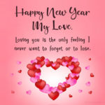 New-Year-wishes-Message-for-Wife