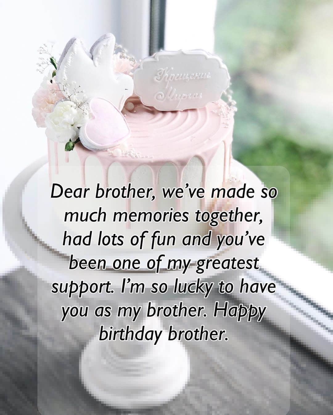 happy birthday whatsapp status for brother