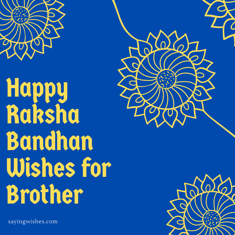 happy rakhi wishes for brother