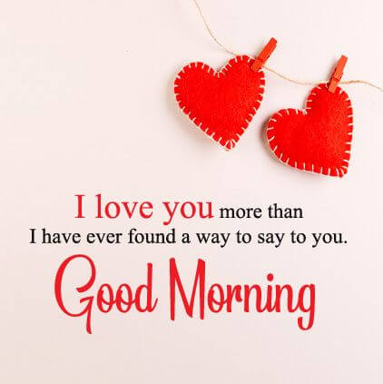 gud mng msgs for fiancee