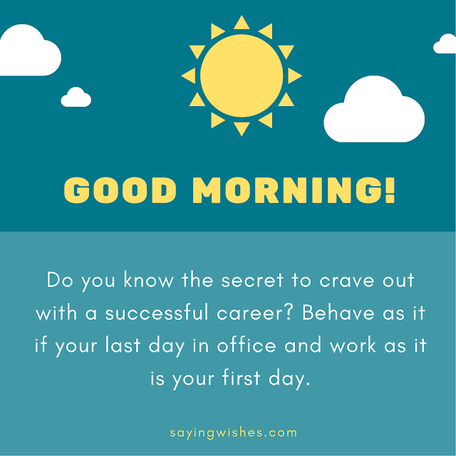 inspirational good morning messages for employees